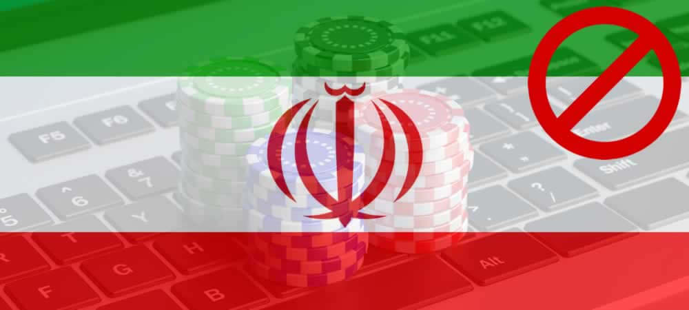 Gambling Online In Iran Could Result In Death Penalty